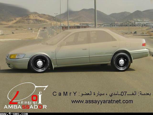 شوف القطب (سيارات) Photo_11