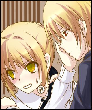 ~ DaiSuki Tea House ~ - Página 2 Largak11