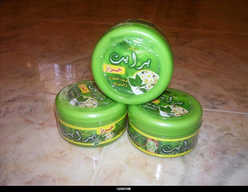 منتجات حراز اشهر العشابين فى مصر Auacu10