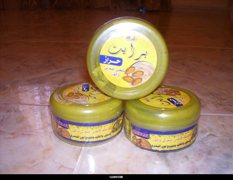 منتجات حراز اشهر العشابين فى مصر Encie10