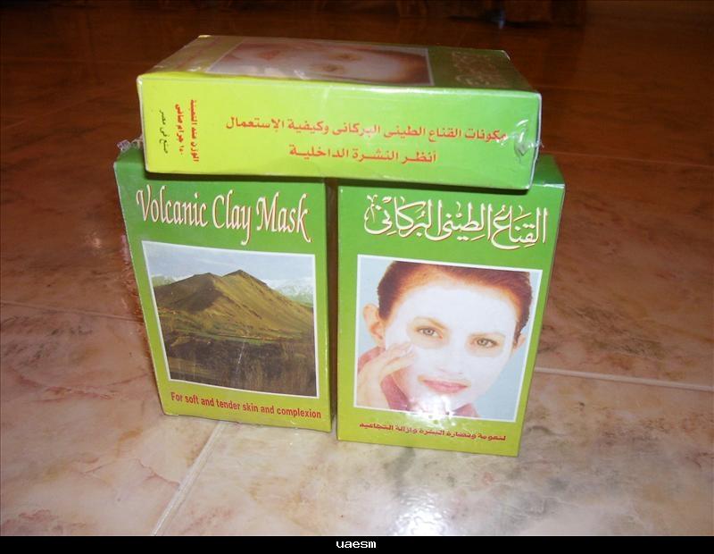 منتجات حراز اشهر العشابين فى مصر Enscai10