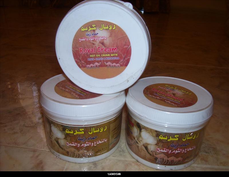 منتجات حراز اشهر العشابين فى مصر Iaca_s10
