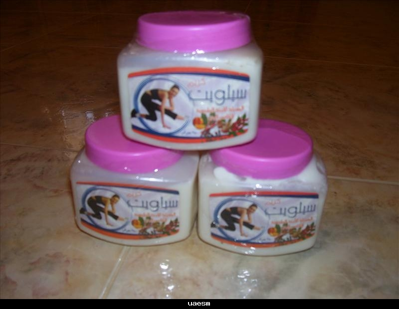منتجات حراز اشهر العشابين فى مصر Oaiaai10