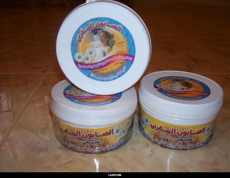 منتجات حراز اشهر العشابين فى مصر Oceaa10
