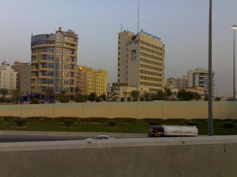 من الكويت Ku_con10