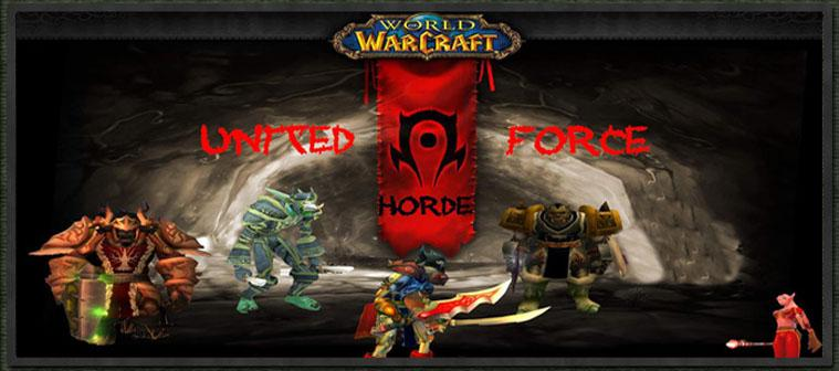 United Horde Force