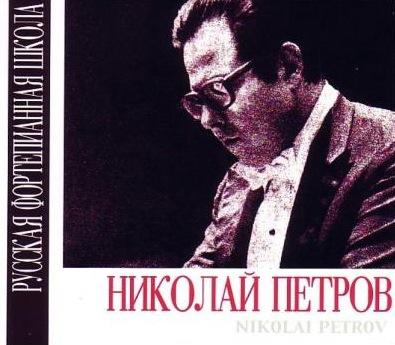 Nikolaï Petrov Image_43