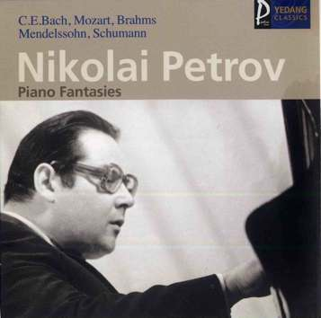 Nikolaï Petrov Little31