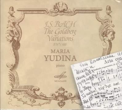 Bach: Variations Goldberg - Page 3 Yudina11