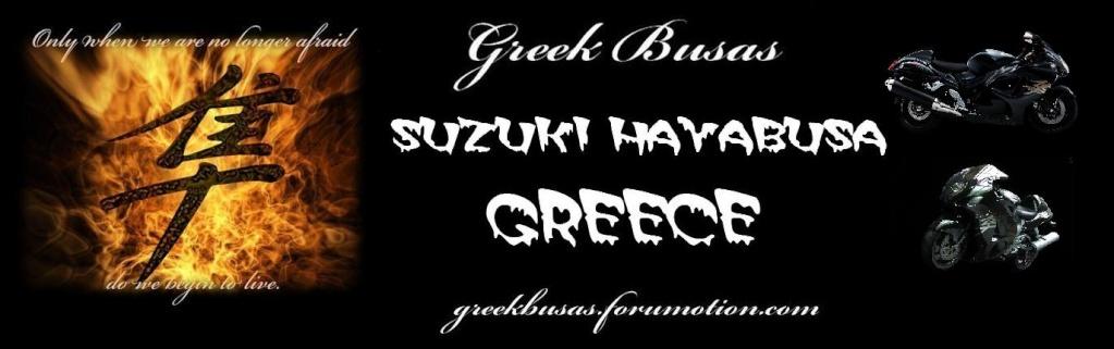 Greek Busas