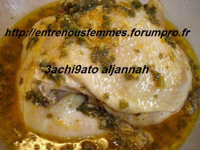 Cuisses de poulet marinées avec Tcharmoula marocaine Pou110