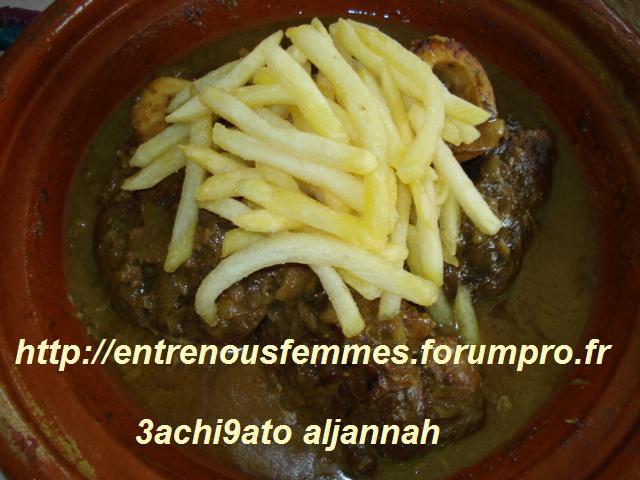 Dwaz ou L'mar9a à la marocaine au citron confit râpé, servi avec des frites Tagine10