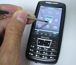 Sony Ericsson lanza el W380 - Wifi Philip12