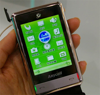 Sony Ericsson lanza el W380 - Wifi Samsun10