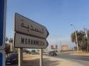 Mohammedia ou la ville des fleurs Dsc02516