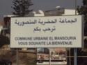 Mohammedia ou la ville des fleurs Dsc02610