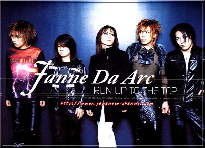 Janne Da Arc 21911011