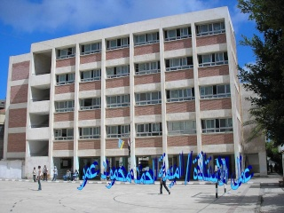 مدرسة طارق بن زيادالثانوية بنين