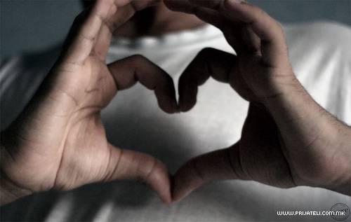 Порака до вашата љубов... 39304110