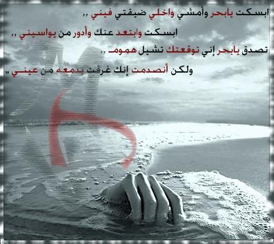 سفـــــــــــــ الحزن ــــــــــــينة 508cdc11