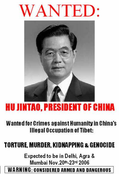 Qui sera la plus grande victime Wanted10