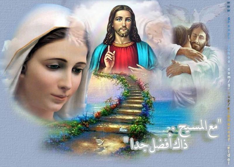صور ولا اروع منها للمسيح 42156510
