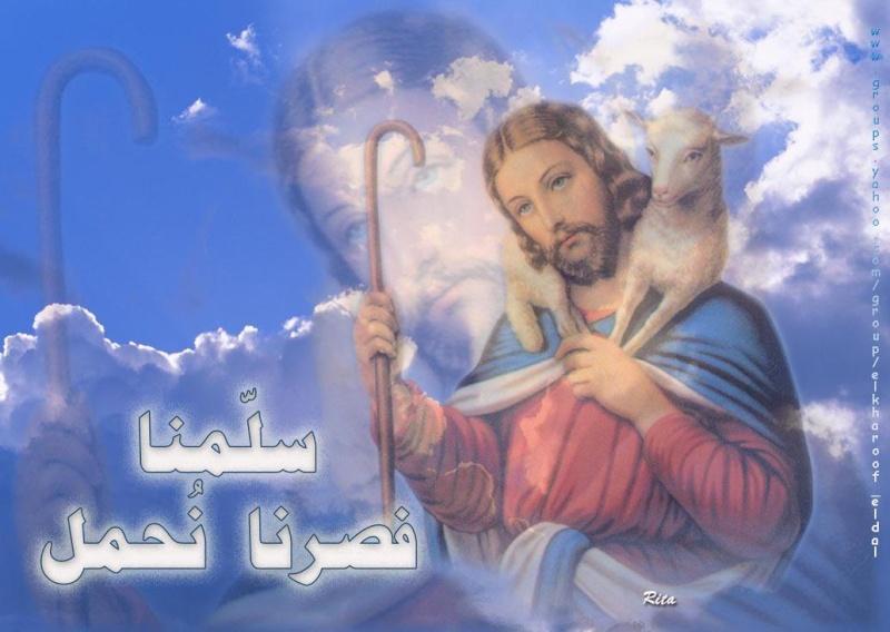 صور ولا اروع منها للمسيح 47826510