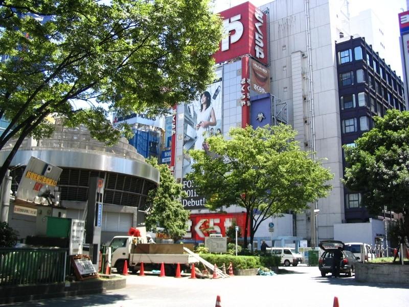 Photo du Japon !!! Japon_10