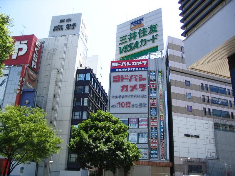Photo du Japon !!! Japon_11