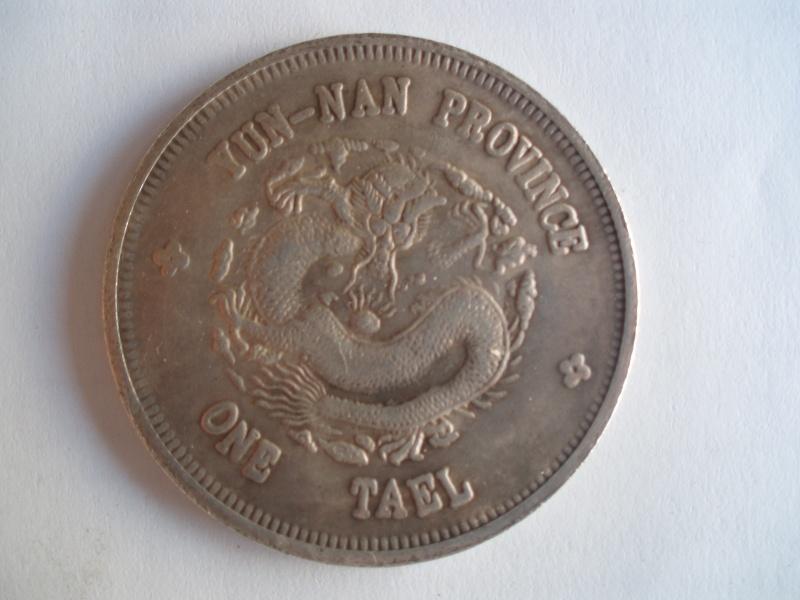 China, 1 dólar, 1890 - 1908 P5050110