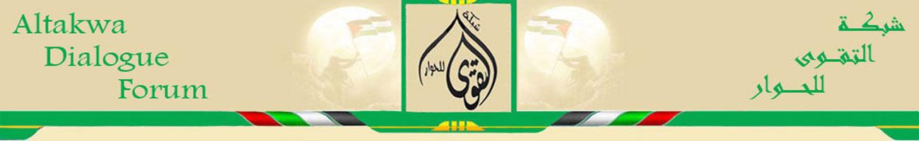 شبكة الشيخ أبو حمزة بن عاشور