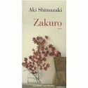 [Shimazaki, Aki] Zakuro 41h1t410
