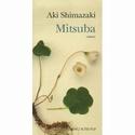 [Shimazaki, Aki] Mitsuba 41yskx10