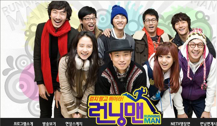 [Show TV] Running Man 39320710