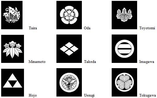 Les bannières du Yamato (Mon) Mon10