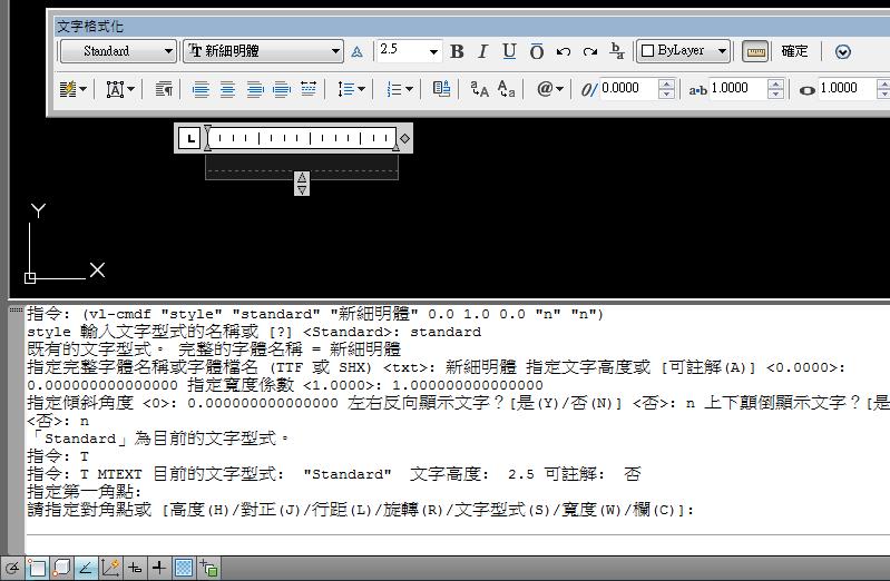 [討論]新細明體在W7,CAD找不到該字體 11110