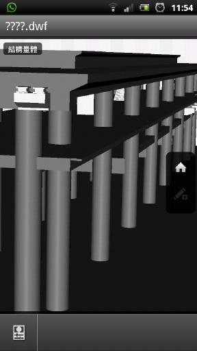 Autodesk 360 線上及智慧型設備-DWF檢視 A01410