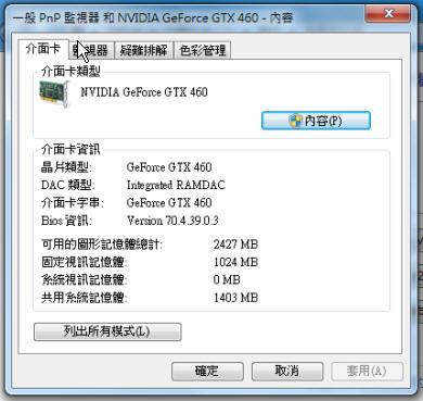 WIN7 \ CAD \ RAM Aoc_113