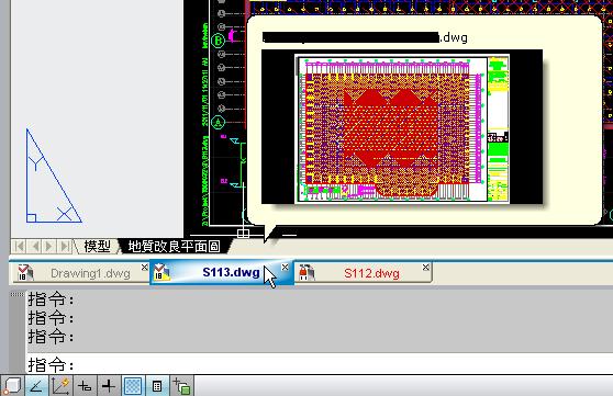 「分享」讓CAD也有「分頁」功能 - 二 - 頁 2 Aoc_135