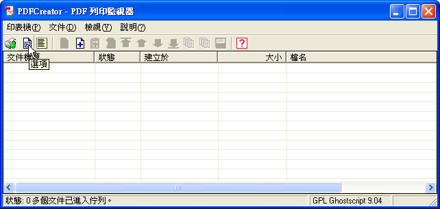【發帖精華】AutoCAD模型空間及配置空間批量打印(列印)軟件 Aoc_150