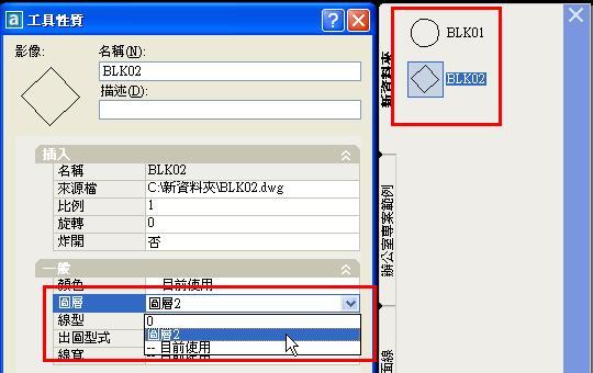 [討論]工具選項板的[影像圖型]能改顏色發嗎? Aoc_156