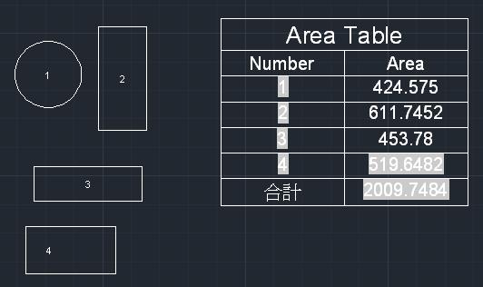 [分享]LISP計算多個不同形體的面積 - 頁 11 Aoc_173