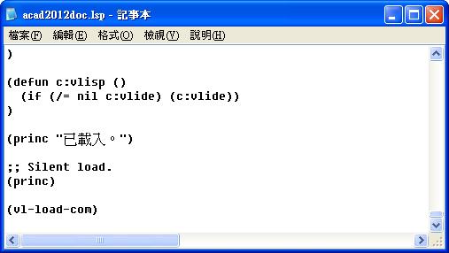 [討論]關於VISUAL LISP 的運作? Aoc_176