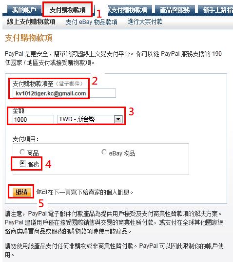 [說明]贊助方案A、專屬方案B及贊助方案C專區 Aoc_195