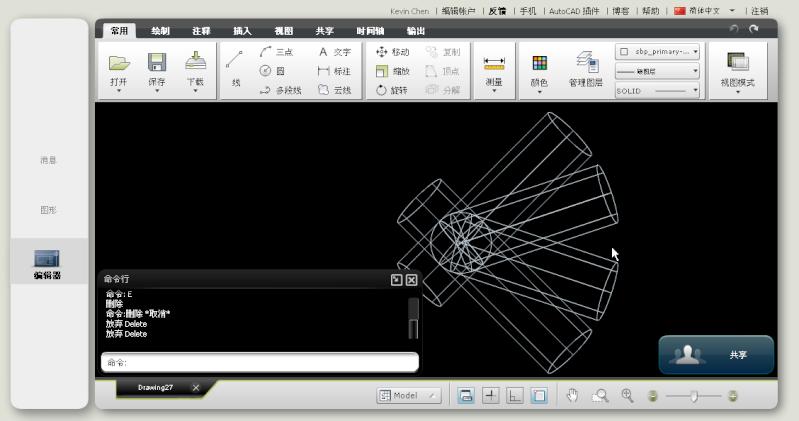 AutoCAD WS Plugin 安裝及使用 Aoc_225