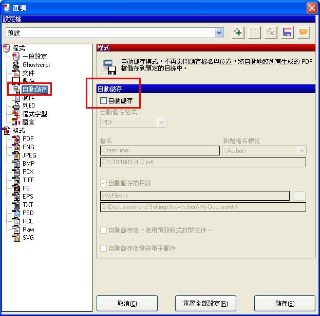 【發帖精華】AutoCAD模型空間及配置空間批量打印(列印)軟件 Aoc_314