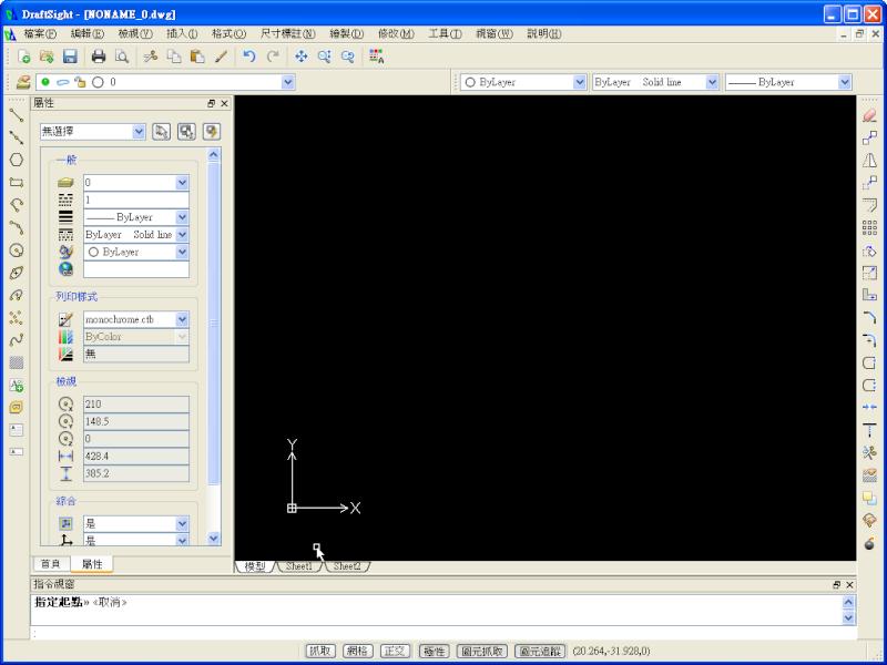 [訊息]真正免費的 2D CAD-Draftsight - 頁 2 Drafts10