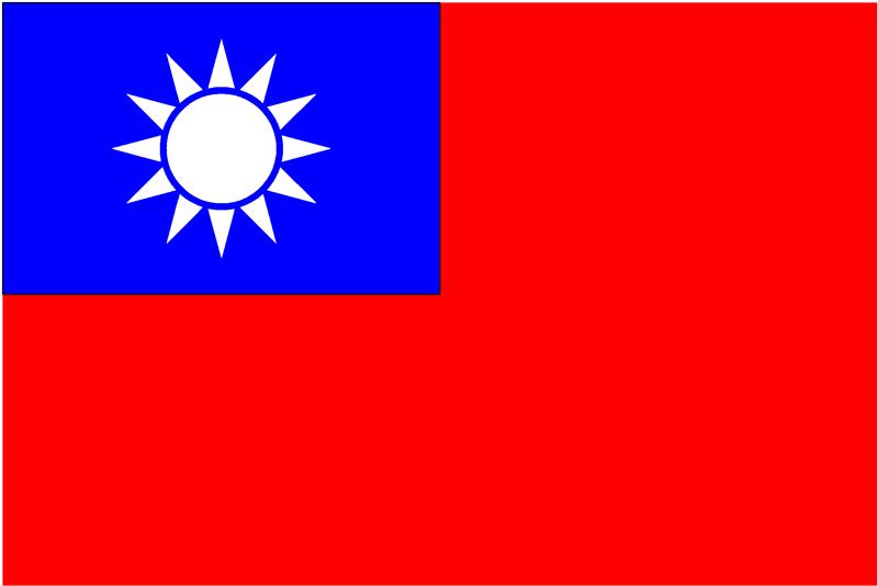 [練習]AutoCAD 中華民國國旗繪製 - 頁 2 Drawin10