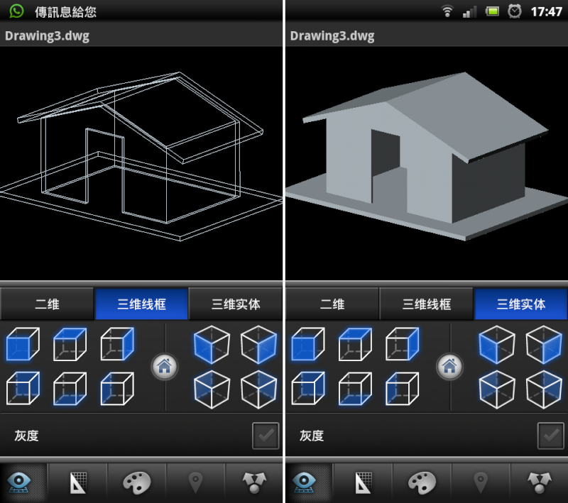 AutoCAD WS Plugin 安裝及使用 Screen11
