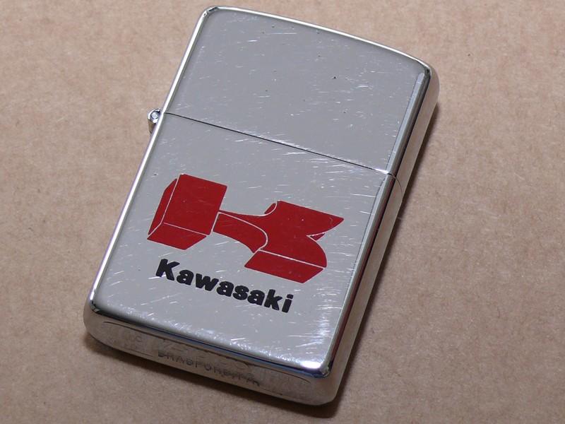 Collection de Pastis57 Kawasa10